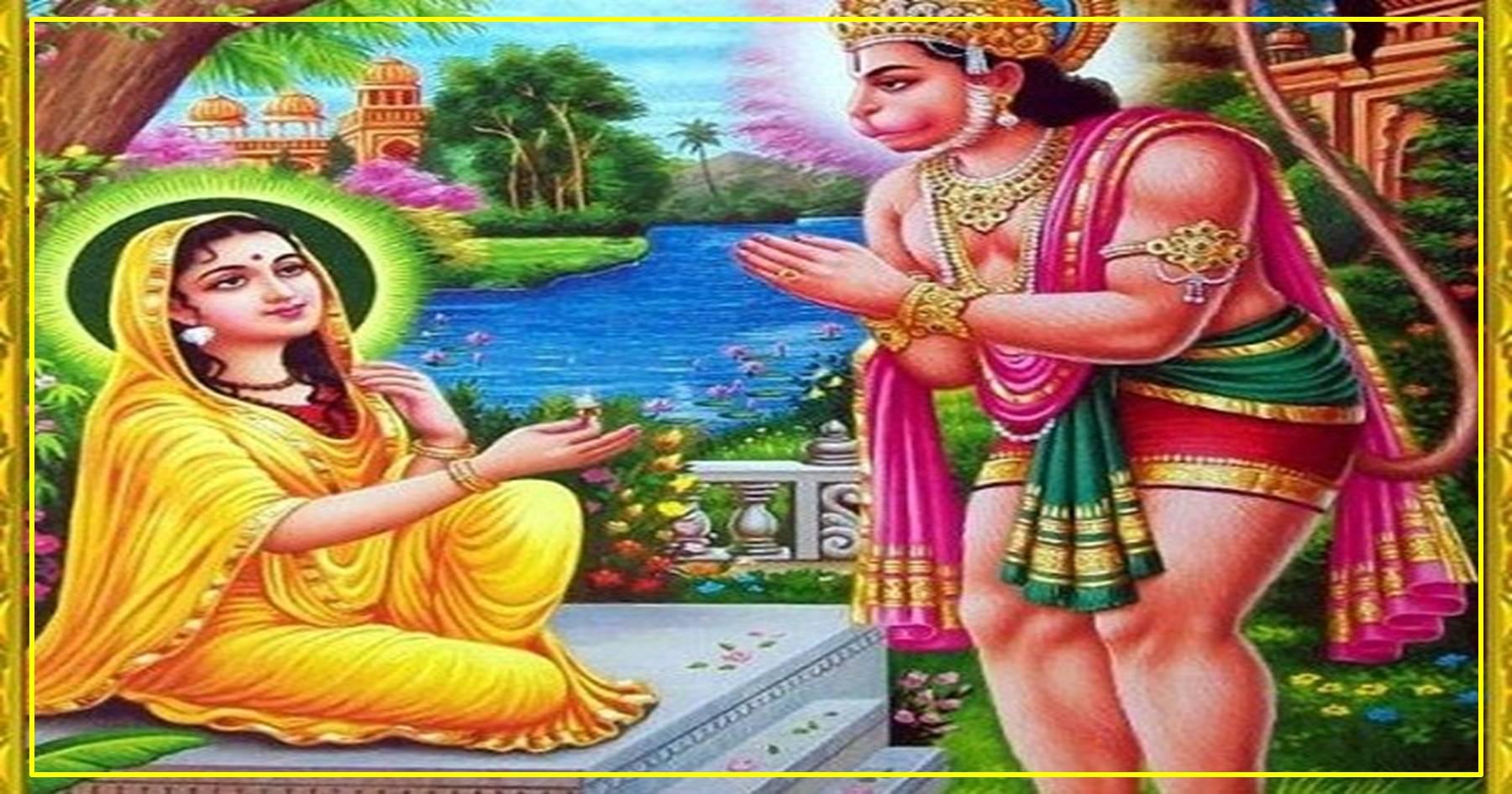 હનુમાનજી ને અમરત્વનુ વરદાન કોણે આપ્યુ ? જાણો આવી બીજી રસપ્રદ વાતો….