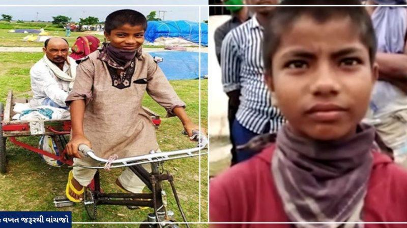 કળિયુગનો શ્રવણ : કોરોનાના સંકટમાં પાછા ફરવા માટે આ છોકરા પોતાના માતા-પિતાને સાયકલ લારીની મદદથી 550 કિલોમીટર સુધીનું અંતર કાપ્યું