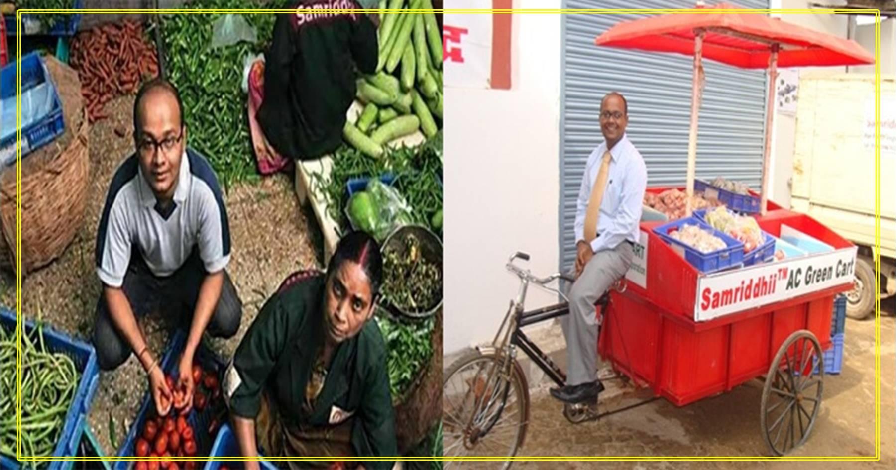IIM ટોપ કરનાર શાકભાજીનું વેચાણ કરીને કમાય છે કરોડો રૂપિયા, બદલી નાખ્યું ખેડુતોનું જીવન…