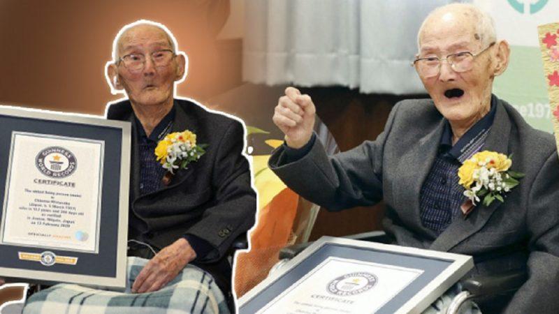 આ જાપાનીએ દીર્ધાયુષ્યના તમામ રેકોર્ડોને તોડી નાખ્યા, આ 3 આદતોને લીધે, 113 વર્ષ જીવન જીવ્યું