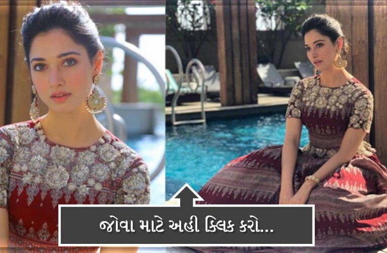 બોલીવુડ ની સુપરહીટ ફિલ્મ બાહુબલી ની એક્ટ્રેસ એ ખરીદ્યું આલીશાન ઘર, તેને જોઇને થઇ જશો હેરાન….