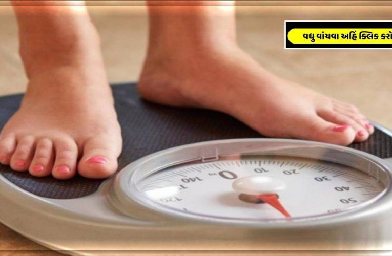 સવારે આ ખરાબ ટેવો વજનમાં વધારો કરી શકે છે, જાણો કઇ રીતે ???